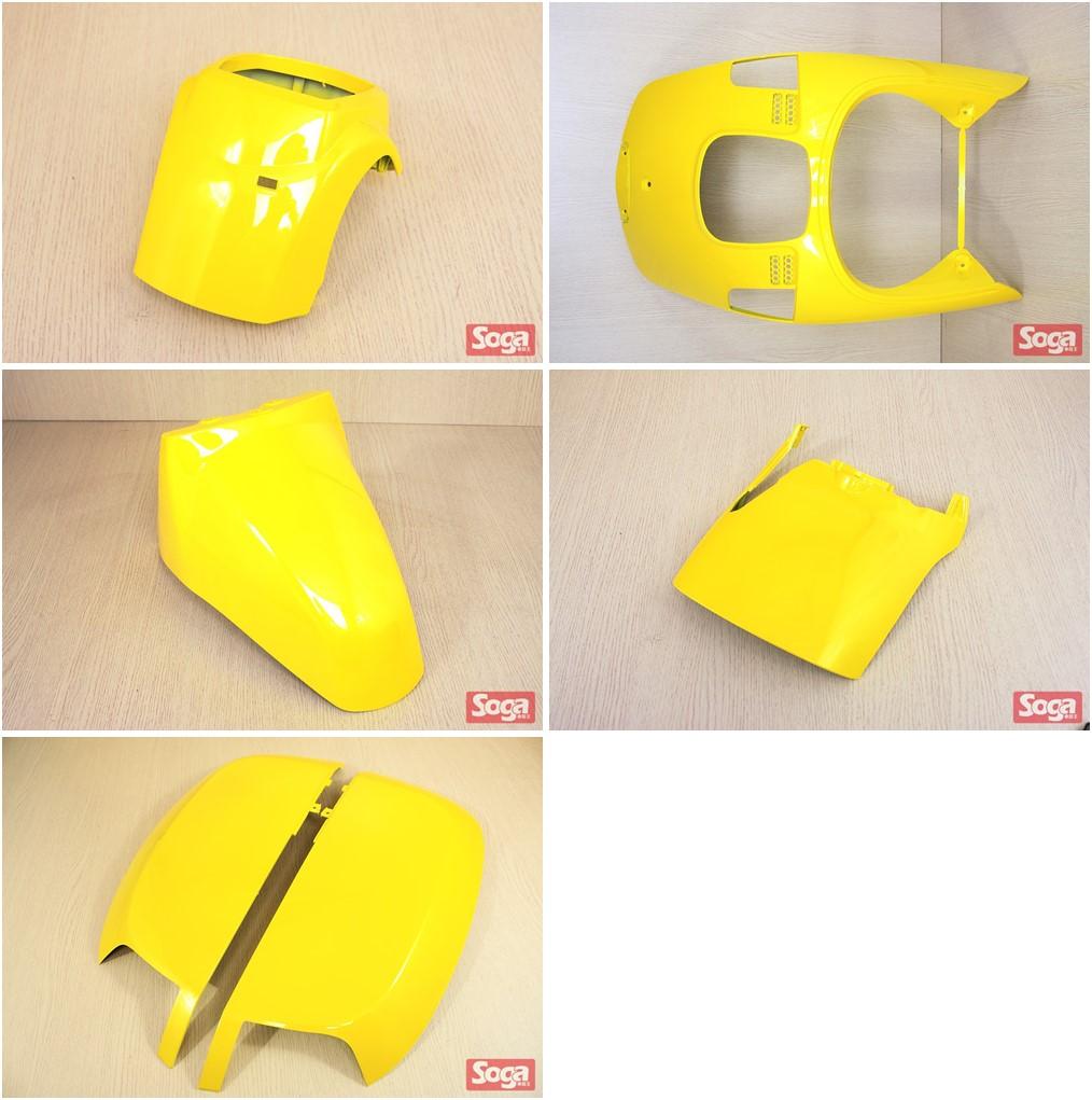CUXI-100-4C7-烤漆部品-新天鵝黃-景陽部品