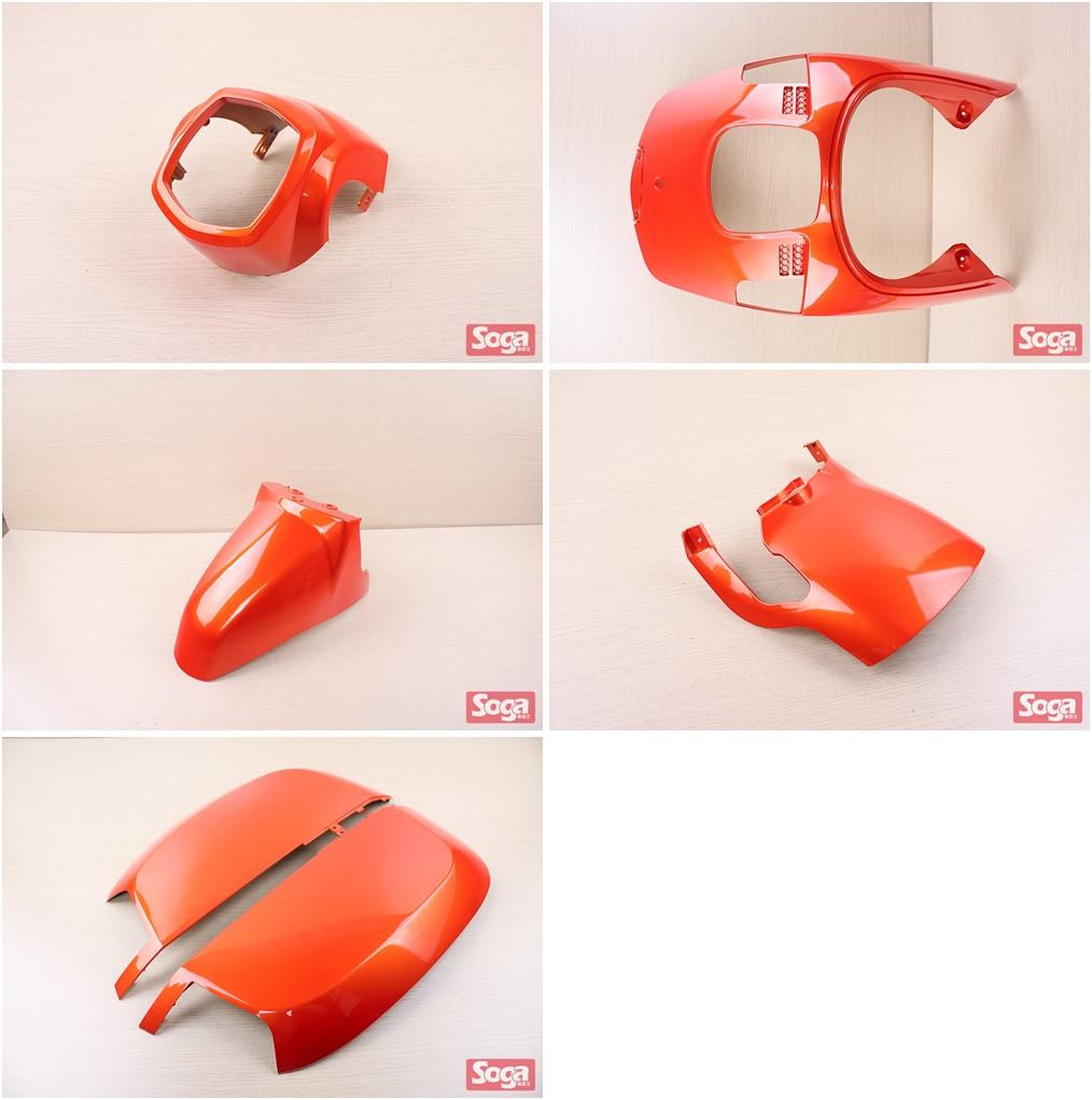 CUXI-100-4C7-烤漆部品-偶戀橘-景陽部品