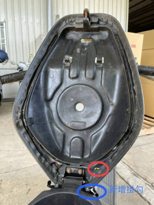 DIO-DIO EZ-可動-斜板-車廂-置物箱-馬桶-F5B-F5A
