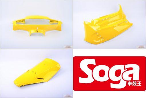 SYM-DIO EZ-斜板(3孔)-烤漆部品-布丁黃