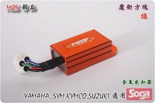 YAMAHA-SYM-KYMCO-SUZUKI-魔術方塊-含氧感知器-MOS部品