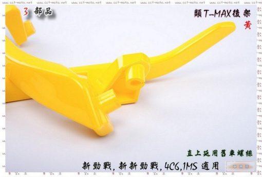 1MS-分離後架-黃
