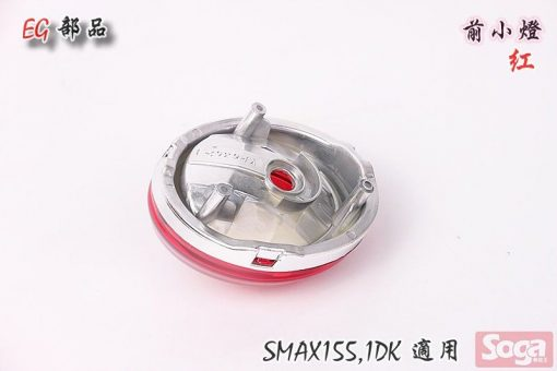 BWS125-前面板-小燈-定位燈-透明紅-5S9-BWS'X-125-大B-EG部品