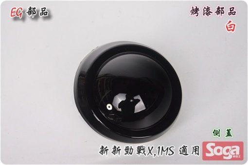 BWS125-前面板-小燈-定位燈-深黑-5S9-BWS'X-125-大B-EG部品